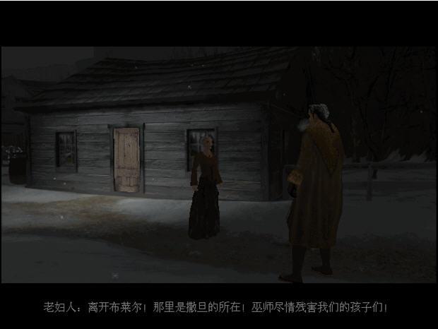 布莱尔女巫第一卷之小镇幽灵截图1