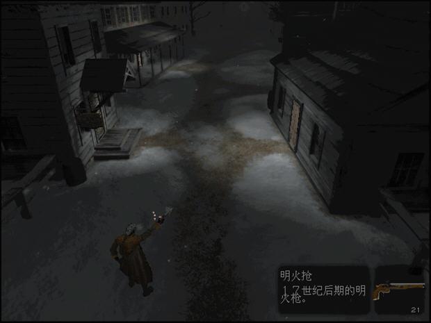布莱尔女巫第一卷之小镇幽灵截图0