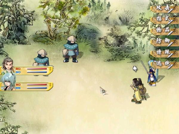 四大名捕会京师截图2
