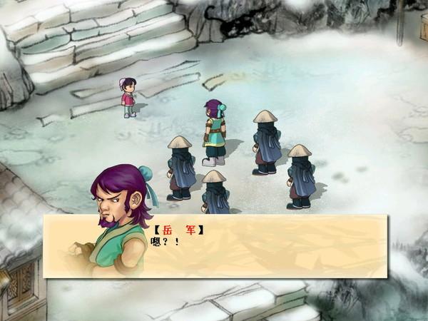 四大名捕会京师截图1
