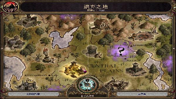 王权梦幻王国截图1
