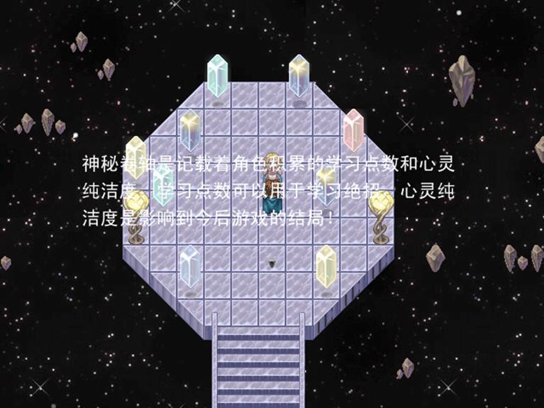 梦的天堂截图3