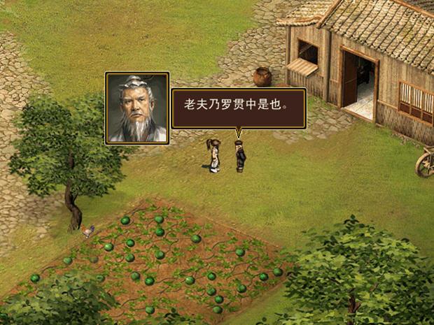 新三国棋侠传截图3