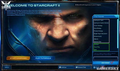 《星际争霸2》1.2更新功能:自定义快捷键