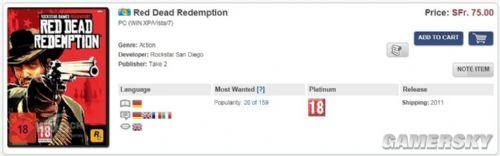 《荒野大镖客:救赎》有望在2011年登录PC
