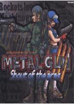 合金装备3神臂的咆哮(Metal Gun 3: Shout of the Arms)英文硬盘版