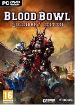 怒火橄�烨�:�髌姘�(Blood Bowl: Legendary Edition)英文硬�P版