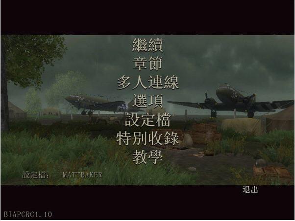 战火兄弟连:进军30高地截图2