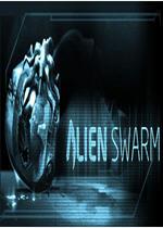 异形丛生(alien swarm)中文硬盘版