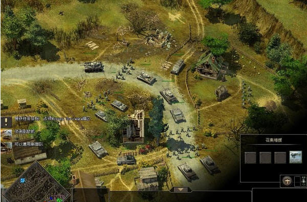 前线:雷鸣战场截图1