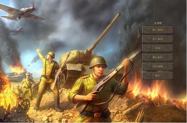 前线:雷鸣战场截图2