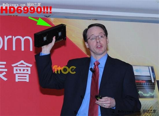新一代卡皇 AMD首次官方展示Radeon HD 6990