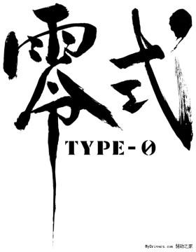 史克威尔商标曝光《最终幻想》新作酝酿?