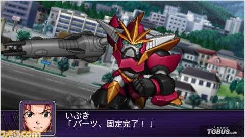 PSP 第二次超级机器人大战Z:破界篇