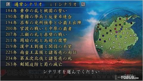 三国志9加强版