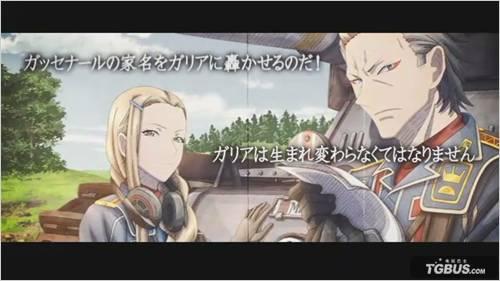 战场女武神3