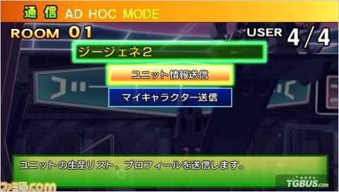 SD高达G世纪:世界