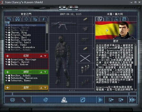 彩虹六号3盾牌行动雅典娜之剑截图3