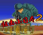 狙击小日本2下载