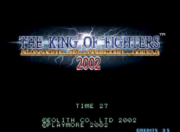 拳皇2002截图2