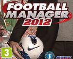 足球经理2012大帝训练包最新版