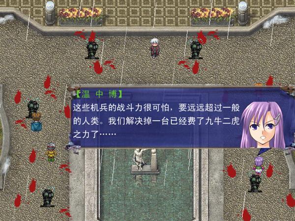 校园群雄传2:天之宿命简体中文版截图1