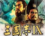 三国志9威力加强版中文版