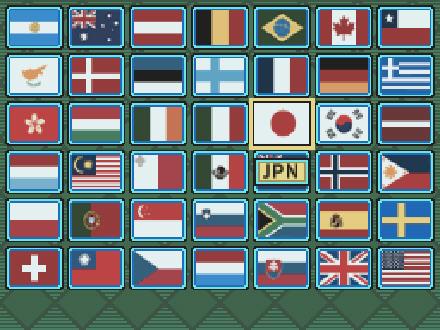 游戏王2009截图1
