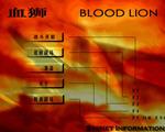 血狮XP,WIN7运行版