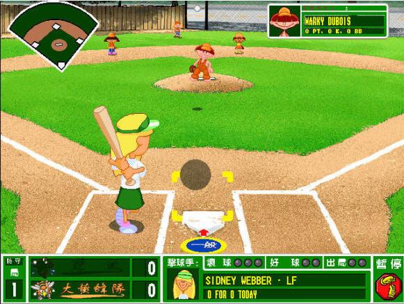 热血棒球截图1
