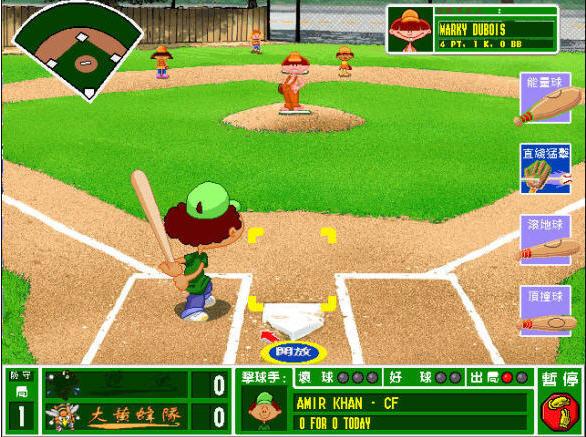 热血棒球截图2