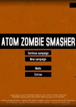 原子僵尸粉碎机(Atom Zombie Smasher)硬盘版