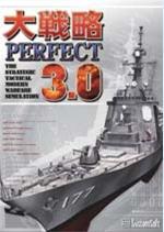 大战略Perfect3.0下载