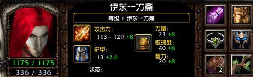 伊东成型篇2.png