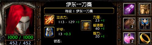 伊东成型篇4.png