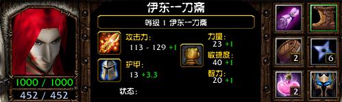 伊东成型篇5.png