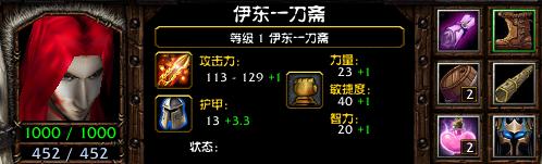 伊东成型篇6.png