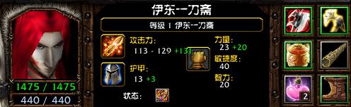 伊东配装6.png