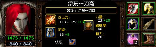 伊东配装5.png