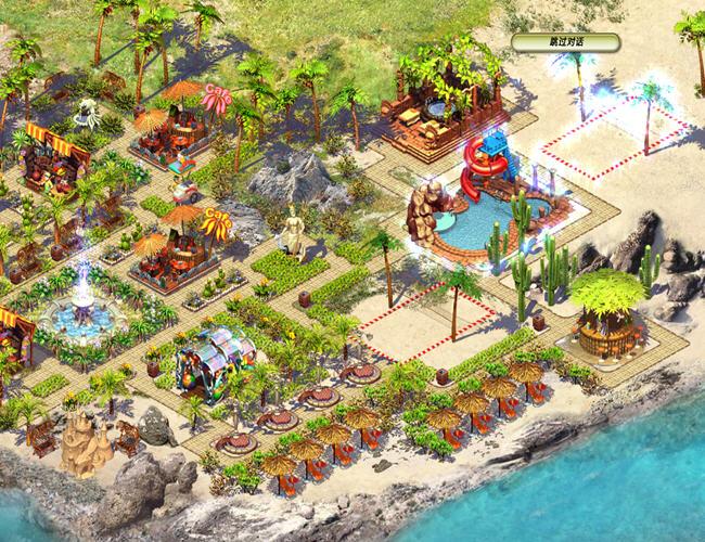 天堂海滩截图1