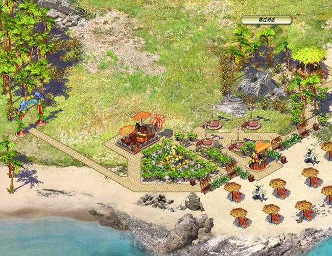天堂海滩截图2