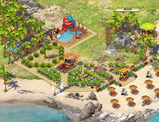 天堂海滩截图3