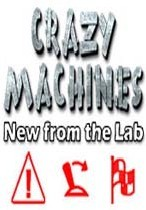疯狂机器3新实验(Crazy Machines: New from the Lab)英文硬盘版