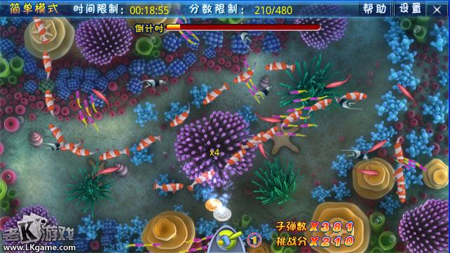 捕鱼达人之深海狩猎截图1