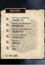 伊洛纳(elonahx)中文硬盘版