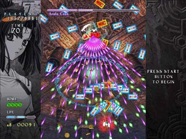 式神之城2截图2
