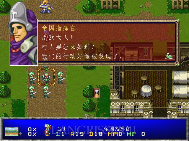 梦幻模拟战2截图0
