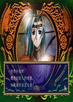 梦幻模拟战2下载