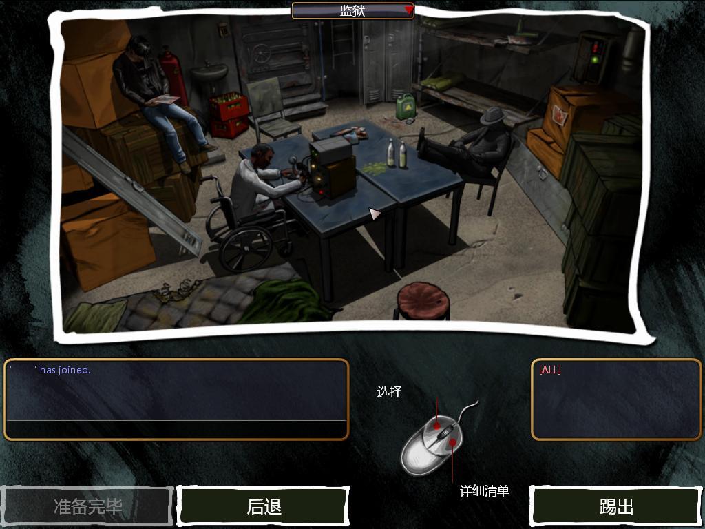 TrappedDead 2011-02-20 16-12-24-20.jpg