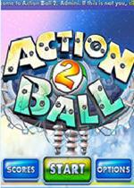 能量砖块2(actionball)硬盘版